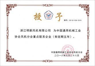 yabox6网站分会重点联系企业证书